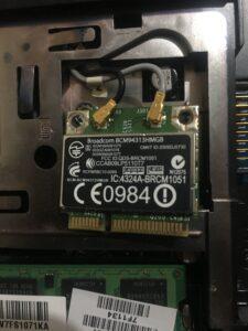 dalaman bilgisayar
